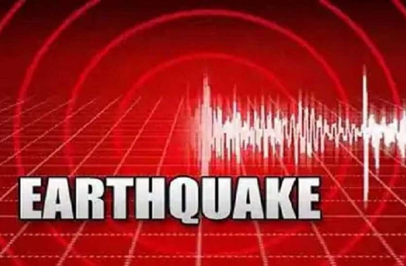 Japan Earthquake: 7.1 तीव्रता के भूकंप से दहला जापान, 9.5 लाख घरों की बिजली गुल