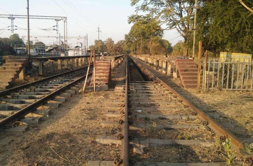 कटनी से बने नई ट्रेन, गुजरने वाली सभी रूकें और वाशिंग पिट का हो निर्माण