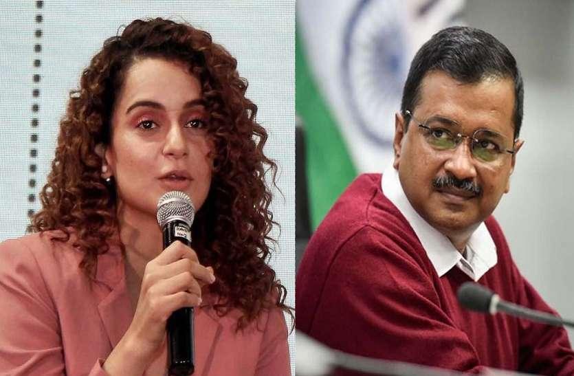 रिंकू शर्मा हत्या मामले में Kangana Ranaut ने CM अरविंद केजरीवाल को किया ट्वीट, बोलीं- 'उम्मीद हैं परिवार को करेंगे सपोर्ट'