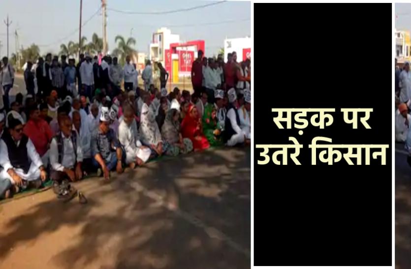अब किसानों से ठगी : सरकार की सिफारिश पर किसानों ने कंपनी से किया था करार, रुपये लेकर भागी कंपनी!