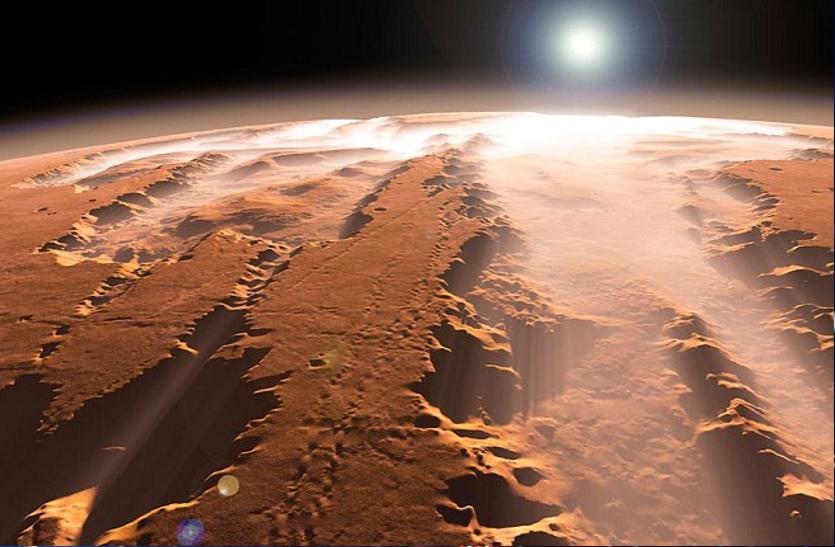 मंगल के वायुमंडल में दिखी भाप की परत, मिले कभी जीवन होने के संकेत