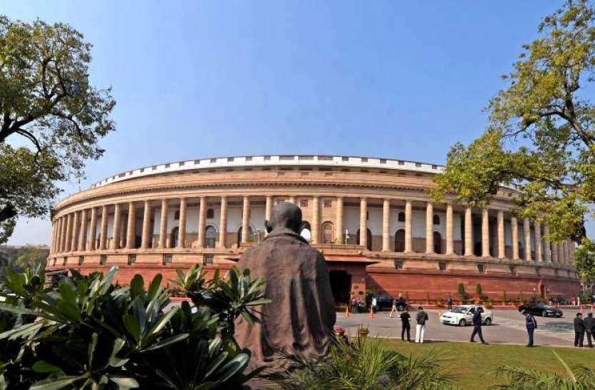 जम्मू-कश्मीर पुनर्गठन संशोधन विधेयक पारित, आठ मार्च तक लोकसभा स्थगित रहेगी