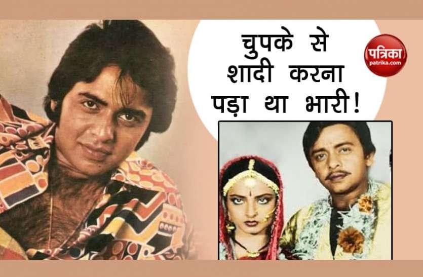 Vinod Mehra ने रेखा से मंदिर में चुपके से की थी शादी, मां ने बहू को मारने के लिए निकाल ली थी चप्पल.. तीन शादियों के बाद भी रहे तन्हा