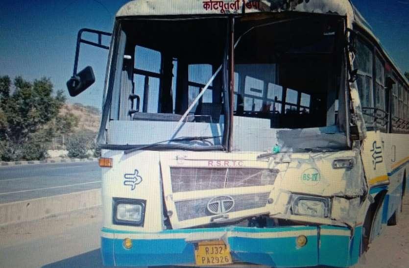जयपुर-दिल्ली राजमार्ग पर रोडवेज बस सहित तीन वाहन भिड़े, यात्रियों में मची चीख पुकार