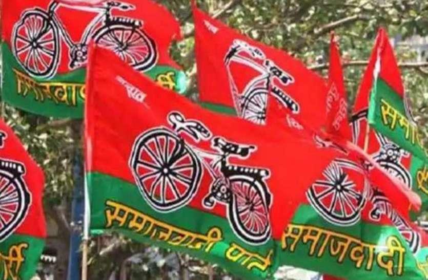 सरोजनी नायडू की जयंती पर प्रदेश भर में सपाइयों का प्रदर्शन