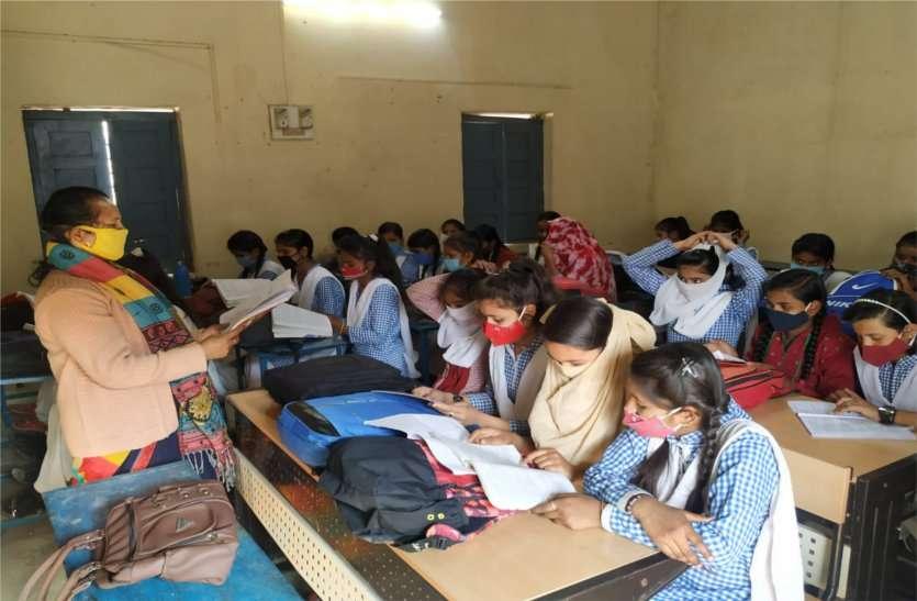 Rajasthan 8th Board Exam 2021 Time table: राजस्थान 8वीं बोर्ड परीक्षा का टाइम टेबल जारी, यहां से करें चेक