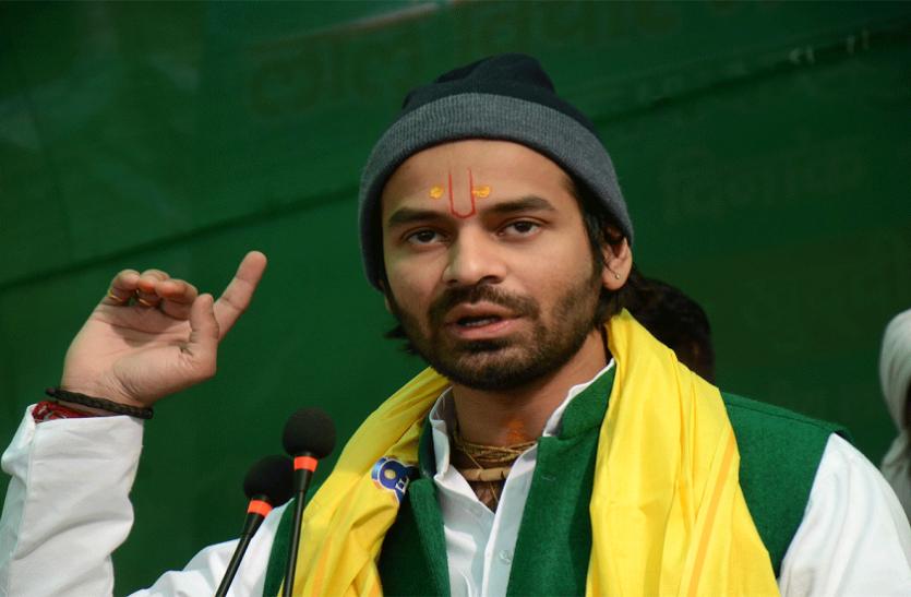 बिहार: तेज प्रताप यादव का खुलासा: इस नेता की वजह से बिगड़ी पिता लालू यादव की तबीयत