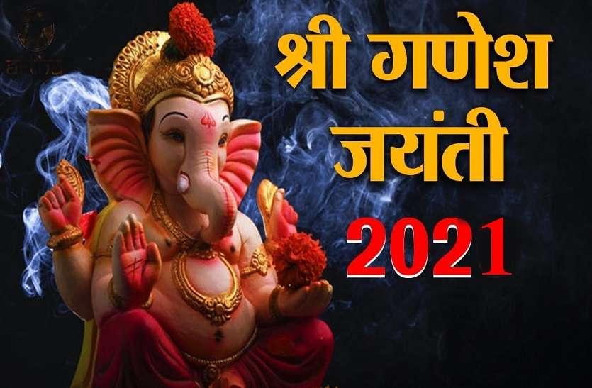 श्री गणेश जन्मोत्सव आज: जानें गणेश चतुर्थी का शुभ समय और पूजा विधि, साथ ही आने वाले बुधवार को ऐसे करें श्री गणेश को प्रसन्न