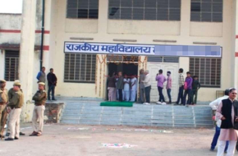 खुशखबरी, राजस्थान के सभी उपखण्ड मुख्यालयों पर खुलेंगे कॉलेज