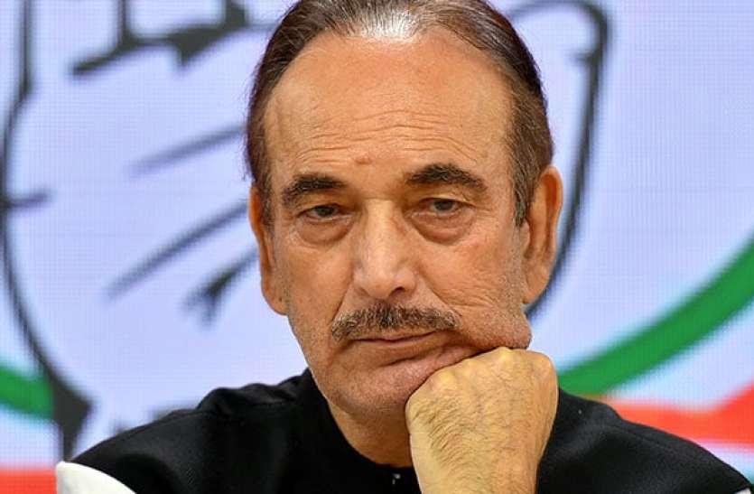 Article 370 पर बोले गुलाम नबी आजाद, कहा- मुझे पता था भाजपा ही कश्मीर से इसे हटाएगी