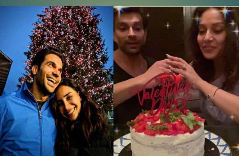 Valentine's Day पर बिपासा बसु और राजकुमार राव ने अपने पार्टनर्स को प्यार के लिए कहा शुक्रिया, लिखा खूबसूरत मैसेज
