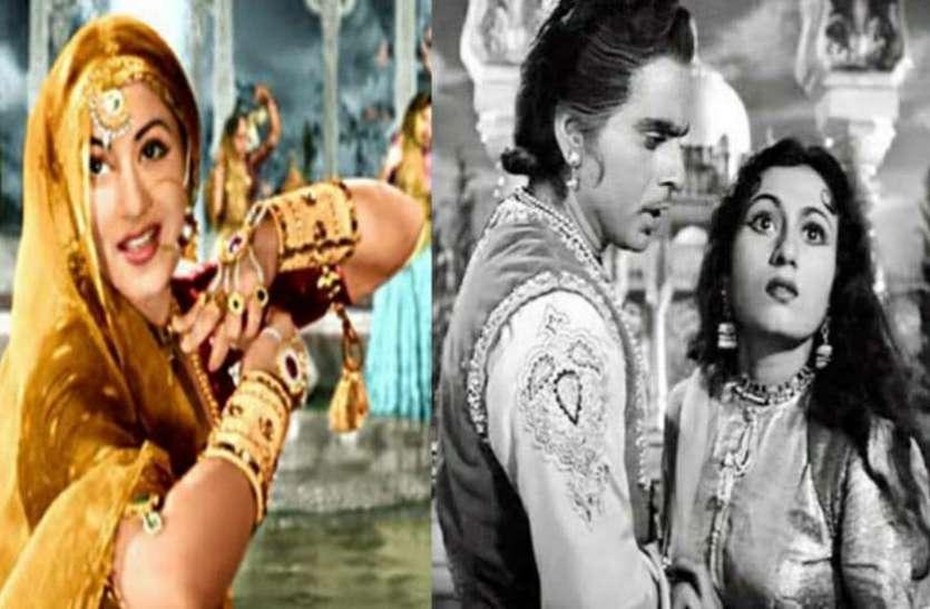 36 साल की उम्र में Madhubala ने दुनिया को कहा था अलविदा, दिलीप से इश्क और किशोर कुमार से शादी फिर भी रहीं तन्हा