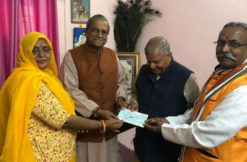 जेएनवीयू के पूर्व कुलपति ने सौंपा 1.21 लाख का चेक