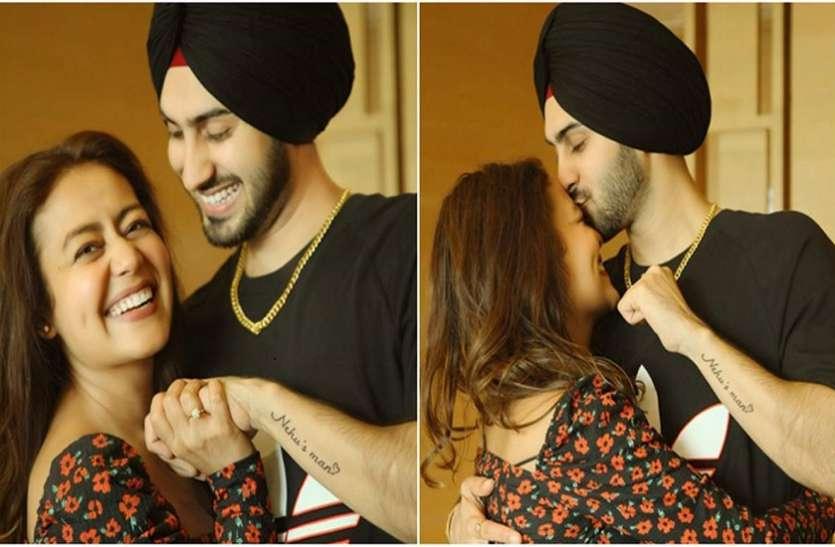 रोहनप्रीत सिंह ने वैलेंटाइन डे पर Neha Kakkar को दिया खास सरप्राइस, हाथ पर बनवाया 'Nehu's Man' का टैटू