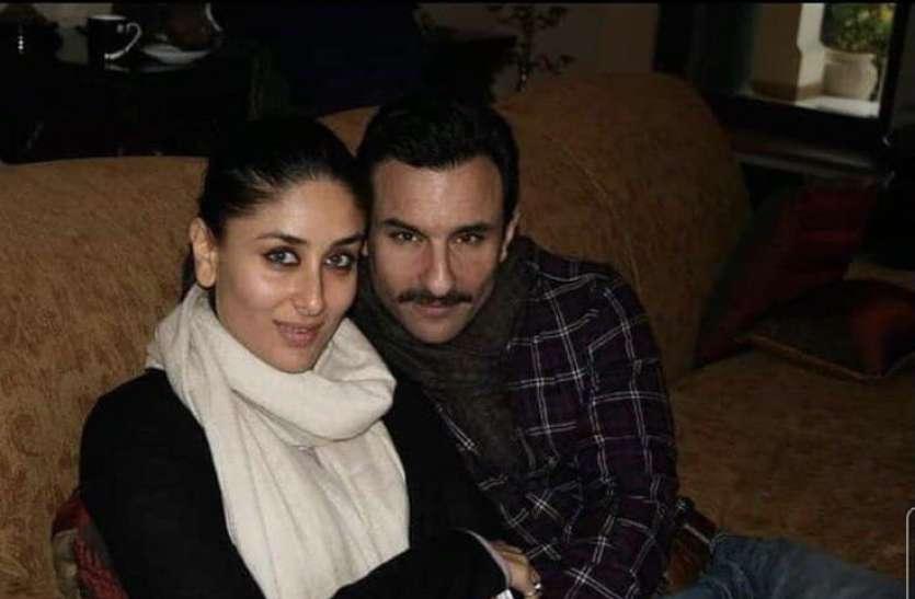 Valentine Day पर Kareena Kapoor ने शेयर की पति संग फोटो, सैफ अली खान की मूछों के लिए कही खास बात