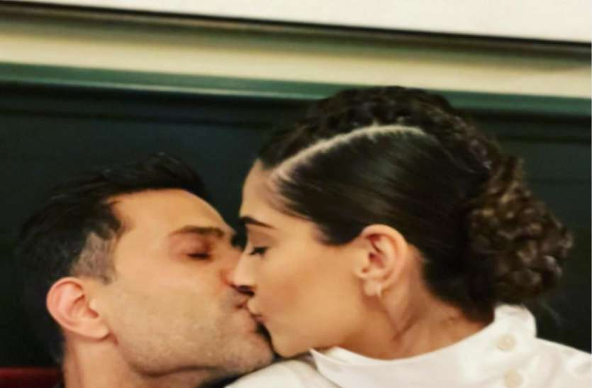 Sonam Kapoor Anand Ahuja Video