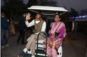 CM शिवराज ने मनाया वैलेंटाइन डे, पत्नी के साथ निकले घूमने, वन विहार से लेकर सैर सपाटे तक की कराई सैर
