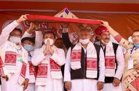 राहुल गांधी असम में गरजे, भूपेश बघेल ने भी नरेन्द्र मोदी सरकार पर बोला हमला