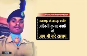 पुलवामा अटैक: शहीद के पिता ने लगाया सरकार पर आरोप, कहा- 'वादे करो तो पूरा भी करो'