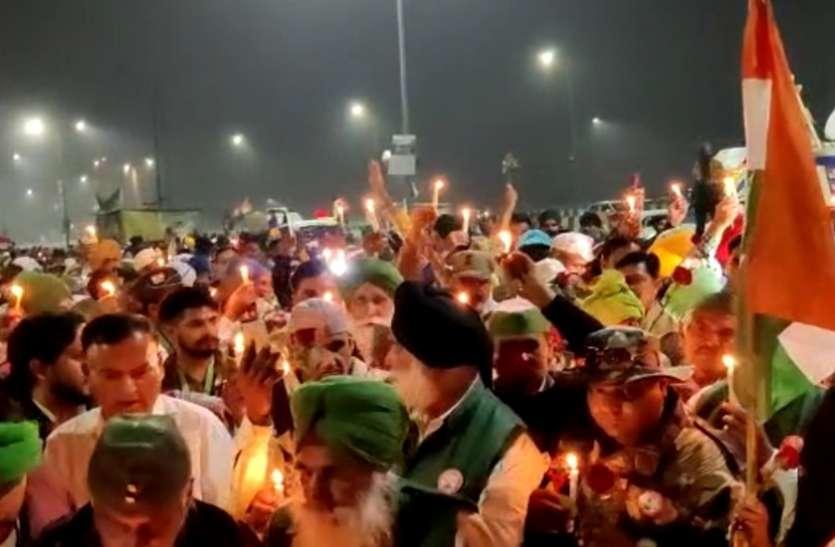 Farmers Protest: गाजीपुर बॉर्डर पर धरनारत किसानों ने कैंडल मार्च निकालकर जताया विरोध
