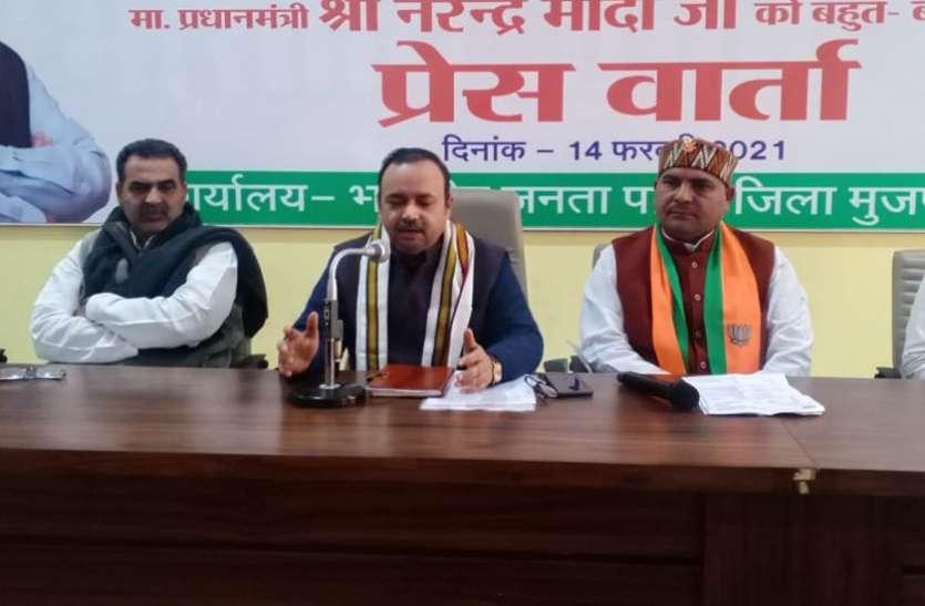 भाजपा नेताओं की गांवों में नो एंट्री के सवाल पर भड़के केंद्रीय मंत्री ने दिया ये जवाब