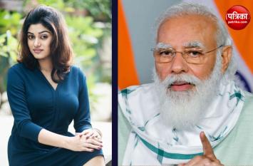 PM Modi विरोधी ट्वीट पर एक्ट्रेस ओविया हेलेन के खिलाफ बीजेपी ने की शिकायत,जांच की मांग