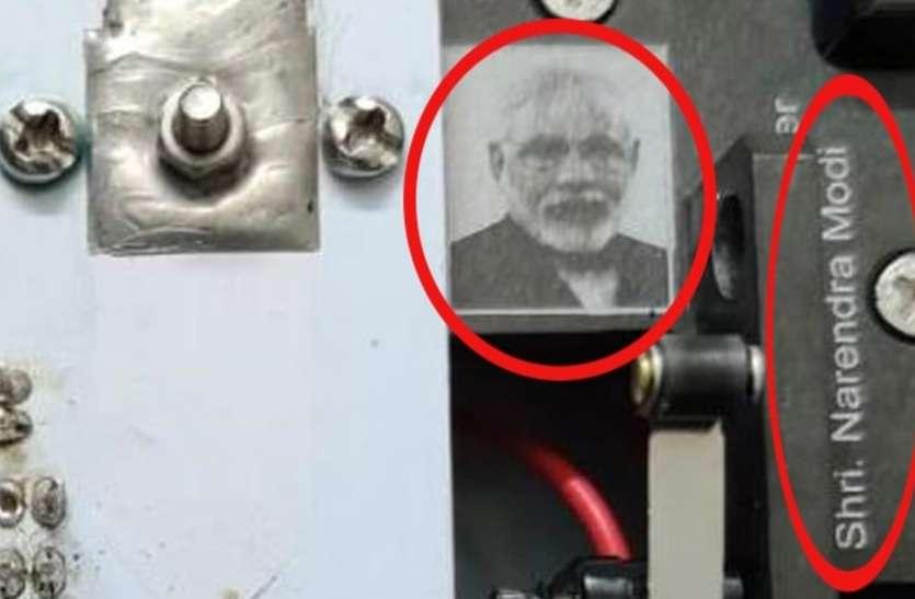 अंतरिक्ष में सैटेलाइट के साथ जाएगी PM मोदी की ये वाली तस्वीर, जानिए कब है लॉन्चिंग