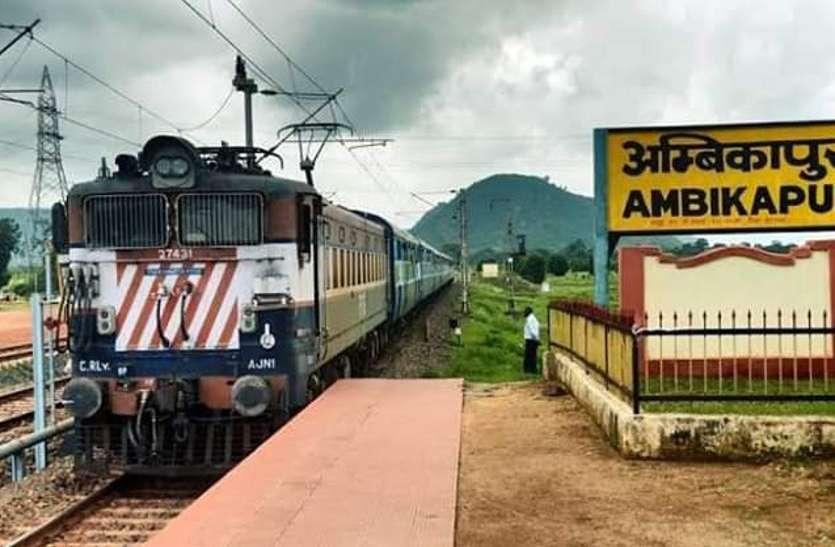 सरगुजा मांगे 'रेल विस्तार' ने पकड़ा जोर, सोशल मीडिया पर लगातार हो रहा ट्रेंड
