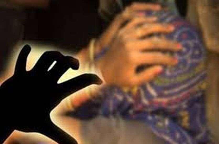 रिश्ते हुए तार-तारः10 साल से बलात्कार कर रहा था सौतेला पिता, गर्भवती होने पर हुआ खुलासा