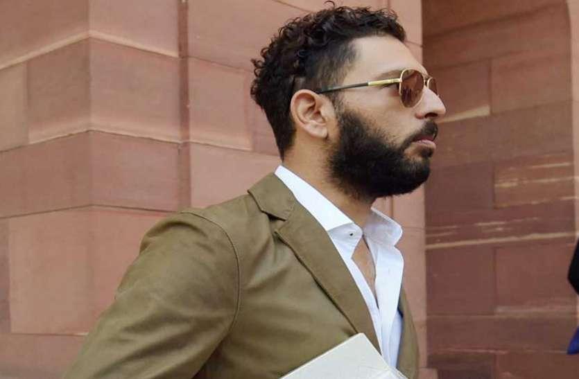 जातिसूचक टिप्पणी कर बुरे फंसे क्रिकेटर Yuvraj Singh, 8 महीने पुराने मामले में FIR दर्ज
