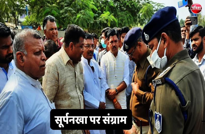 भाजपा जिलाध्यक्ष के बिगड़े बोल, कांग्रेस विधायक को कहा सूर्पनखा