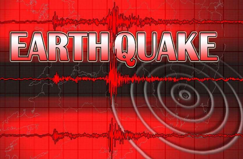 जापान में भूकंप के तेज झटके, तीव्रता 6.6 मापी गई