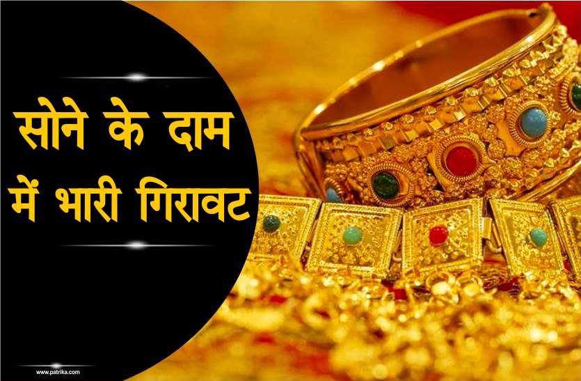 जानिए और कितना सस्ता होगा सोना, छह महीने में 9400 रुपये गिरे दाम, पुराना बेचिए, नया ख़रीदिए इसी में है फ़ायदा