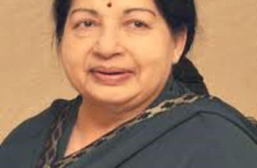 एआईएडीएमके ने विधायक का चुनाव लड़ने के इच्छुक उम्मीदवारों से आवेदन मांगे, तमिलनाडु, पुदुचेरी व केरल विधानसभा चुनाव के लिए