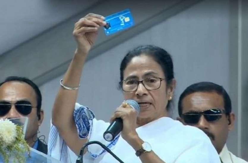 मुख्यमंत्री ममता बनर्जी ने किया मातृ मां केन्द्र का उद्घाटन