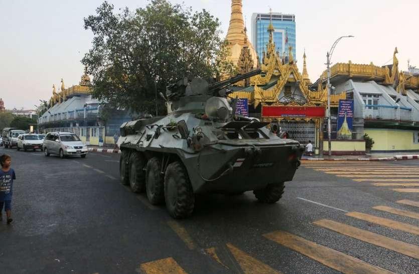 म्यांमार तख्तापलट: चीन के खिलाफ सड़कों पर उतरे लोग, सेना ने तैनात किए टैंक