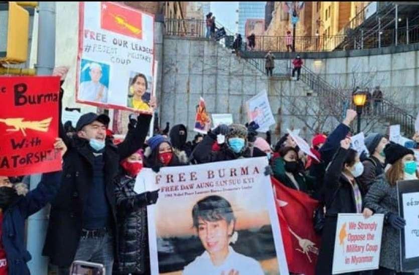 म्यामांर की सेना को 11 देशों की सलाह- प्रदर्शनकारियों के खिलाफ हिंसक न हों