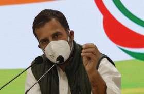 राहुल गांधी का दावा, पुलवामा हमले में पीएम ने खुफिया जानकारियों की अनदेखी की