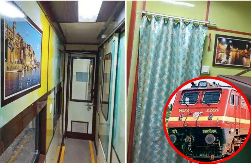 Railway ने दी यात्रियों को नई सौगात, सालभर बाद फिर शुरू की ये सुविधा