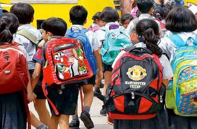 AP Govt to implement CBSE system:आंध्र प्रदेश में कक्षा 1 से 7वीं तक सीबीएसई प्रणाली लागू