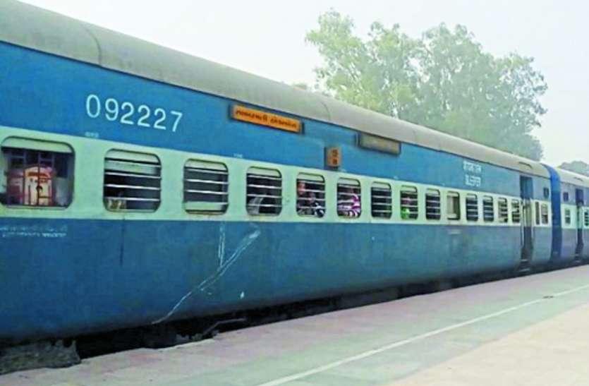 छतरपुर-खजुराहो जुड़ेगे गुजरात-बिहार से, अहमदाबाद-बरौनी एक्सप्रेस होगी शुरु