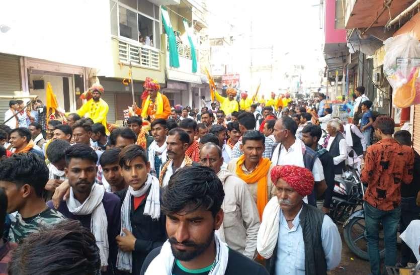 भगवान देवनारायण की जयंती पर निकाली शोभायात्रा
