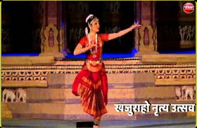 देशभर के पर्यटकों को आकर्षित करेगा खजुराहो नृत्य उत्सव