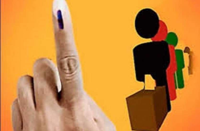 अगर चुनना है ग्राम प्रधान तो मतदाता सूची में नाम बढ़वाएं, जानिए कैसे और कहां करें आवेदन