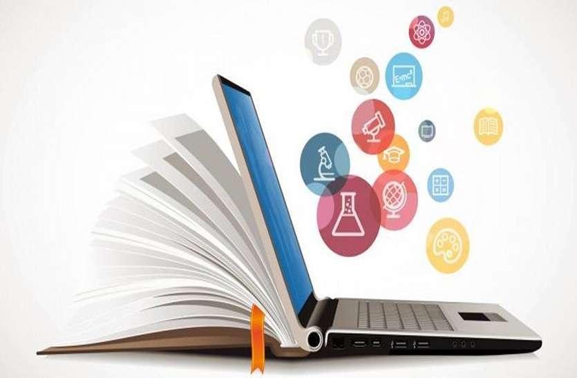 शिक्षा के क्षेत्र में नई दिशा, ऑनलाइन अध्ययन की सुविधा के लिये नये अध्ययन केन्द्र