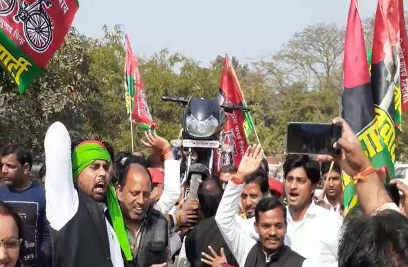 सपा ने बाइक कंधों पर उठाकर किया पेट्रोल-डीजल पर मंहगाई का विरोध, दी विरोध प्रदर्शन की चेतावनी