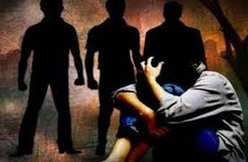 नाबालिग के साथ सामूहिक दुष्कर्म के आरोपियों की तलाश में दबिशें जारी