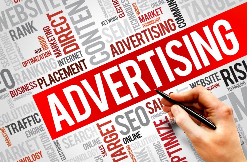 2021 में भारत में विज्ञापन खर्च 23 प्रतिशत बढ़ेगा