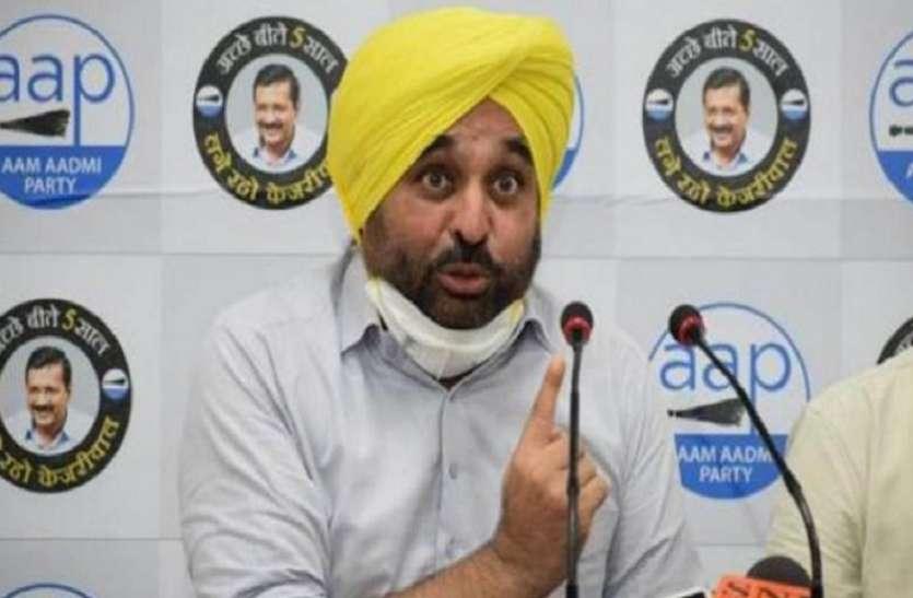 भगवंत मान ने की AAP कार्यकर्ताओं की तारीफ, पंजाब निकाय चुनाव में कांग्रेस पर धांधली करने का लगाया आरोप