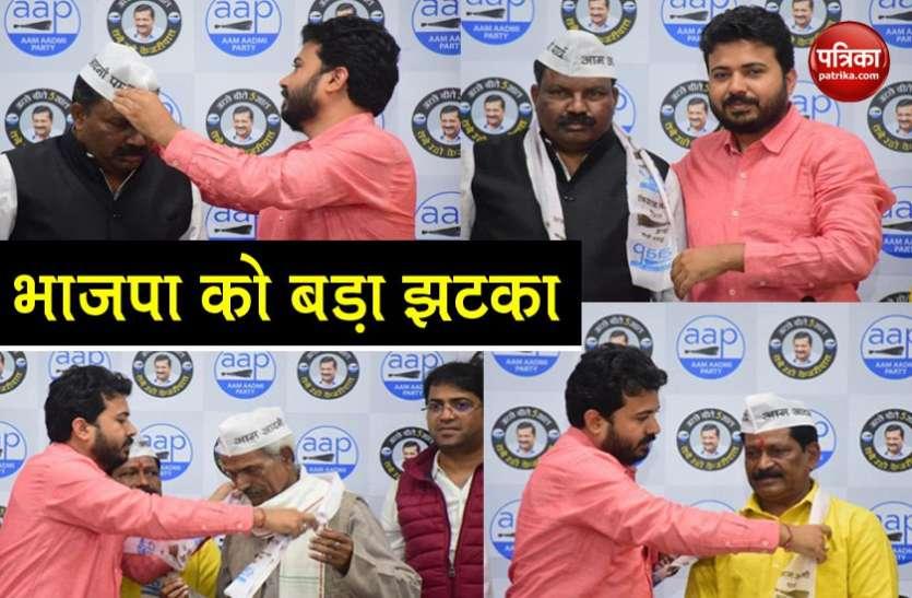 भाजपा को लगा बड़ा झटका, आम आदमी पार्टी में शामिल हुए कई नेता